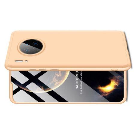 Съемный 360 GKK Матовый Жесткий Пластиковый Чехол для Huawei Mate 30 Золотой