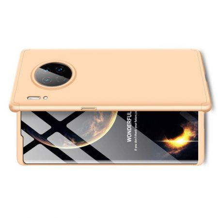 Съемный 360 GKK Матовый Жесткий Пластиковый Чехол для Huawei Mate 30 Pro Золотой