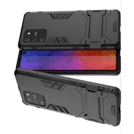 Защитный усиленный чехол противоударный с подставкой для Samsung Galaxy S10 Lite Черный