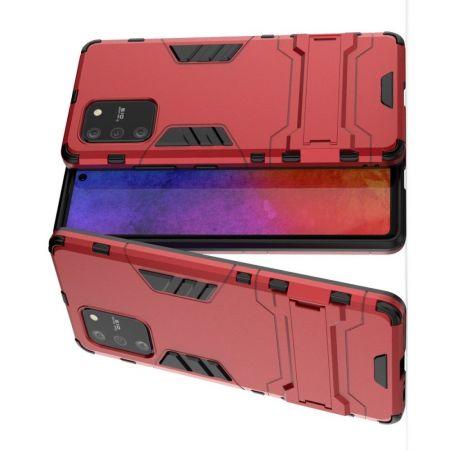 Защитный усиленный чехол противоударный с подставкой для Samsung Galaxy S10 Lite Красный