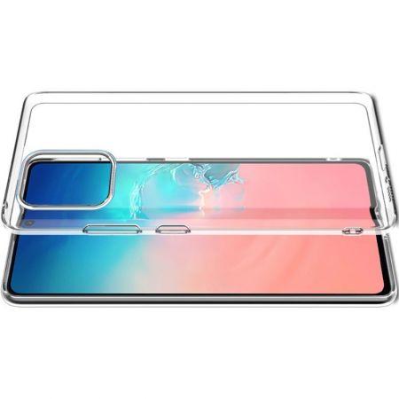 Тонкий TPU Бампер Силиконовый Чехол для Samsung Galaxy S10 Lite Прозрачный