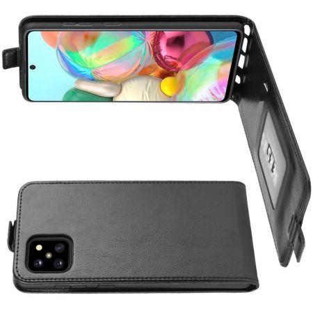 Вертикальный флип чехол книжка с откидыванием вниз для Samsung Galaxy Note 10 Lite - Черный