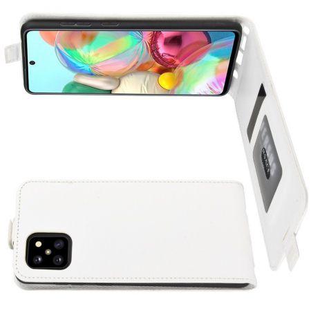 Вертикальный флип чехол книжка с откидыванием вниз для Samsung Galaxy Note 10 Lite - Белый