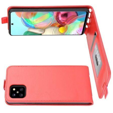 Вертикальный флип чехол книжка с откидыванием вниз для Samsung Galaxy Note 10 Lite - Красный