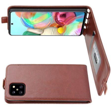 Вертикальный флип чехол книжка с откидыванием вниз для Samsung Galaxy Note 10 Lite - Коричневый