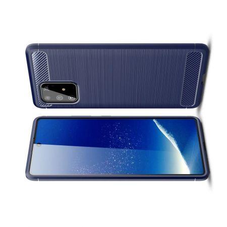 Carbon Fibre Силиконовый матовый бампер чехол для Samsung Galaxy S10 Lite Синий
