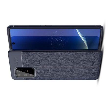 Litchi Grain Leather Силиконовый Накладка Чехол для Samsung Galaxy S10 Lite с Текстурой Кожа Синий