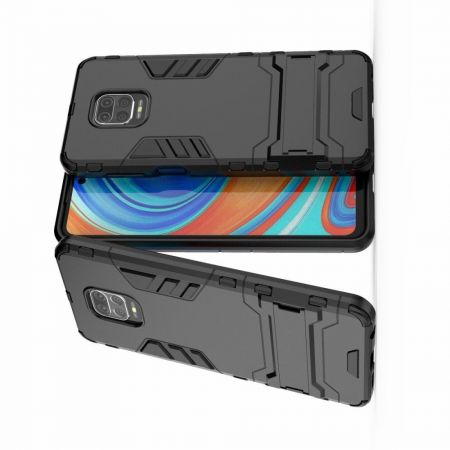 Защитный усиленный гибридный чехол противоударный с подставкой для Xiaomi Redmi Note 9 Pro Черный