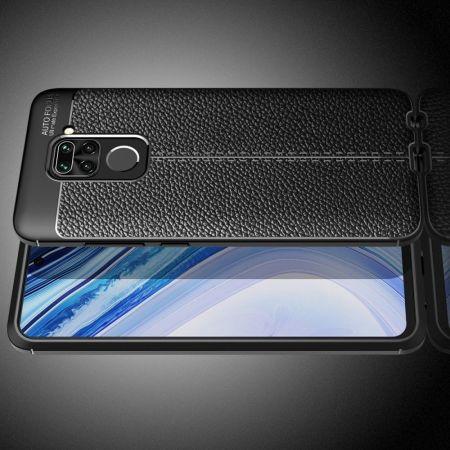 Litchi Grain Leather Силиконовый Накладка Чехол для Xiaomi Redmi Note 9 Pro с Текстурой Кожа Черный