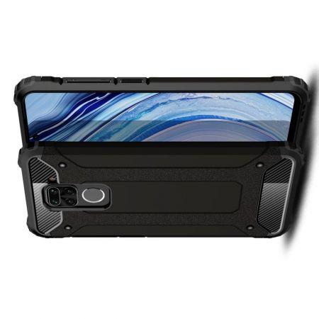 Ударопрочный Защитный Чехол Rugged Armor Guard Пластик + TPU для Xiaomi Redmi Note 9 Pro Черный