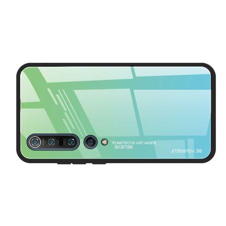 Силиконовый Стеклянный Бирюзовый / Синий Градиентный Корпус Чехол для Телефона Xiaomi Mi 10 / Mi 10 Pro