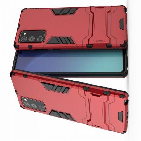 Защитный усиленный гибридный чехол противоударный с подставкой для Samsung Galaxy Note 20 Красный