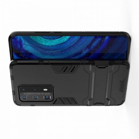 Защитный усиленный гибридный чехол противоударный с подставкой для Huawei P40 Pro+ / Pro Plus Черный