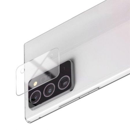 Закаленное Полный Охват Экрана MOCOLO Tempered Стекло для Samsung Galaxy Note 20 Ultra Черное