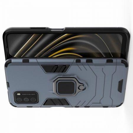 Защитный усиленный гибридный чехол противоударный с подставкой для Xiaomi Poco M3 Синий