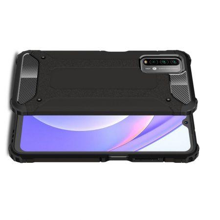 Extreme Усиленный Защитный Силиконовый Матовый Чехол для Xiaomi Poco M3 Черный
