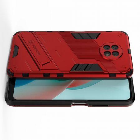 Защитный усиленный гибридный чехол противоударный с подставкой для Xiaomi Redmi Note 9T Красный