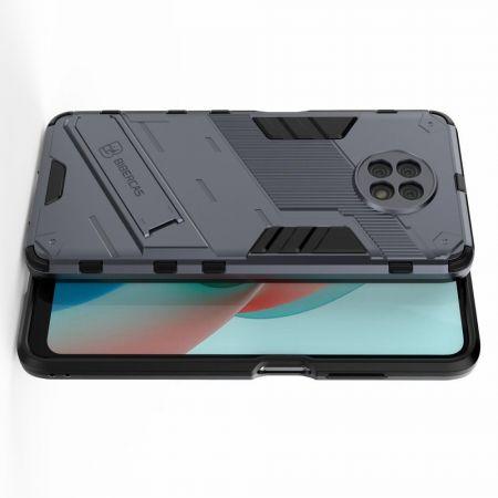 Защитный усиленный гибридный чехол противоударный с подставкой для Xiaomi Redmi Note 9T Синий