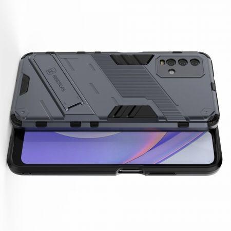 Защитный усиленный гибридный чехол противоударный с подставкой для Xiaomi Redmi 9T Синий