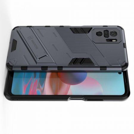 Защитный усиленный гибридный чехол противоударный с подставкой для Xiaomi Redmi Note 10 Синий
