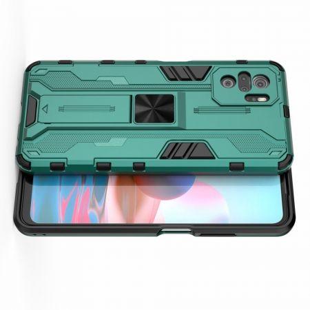 Защитный усиленный гибридный чехол противоударный с подставкой для Xiaomi Redmi Note 10 Зеленый