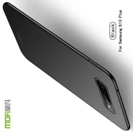 Ультратонкий Матовый Кейс Пластиковый Накладка Чехол для Samsung Galaxy S10 Plus Черный