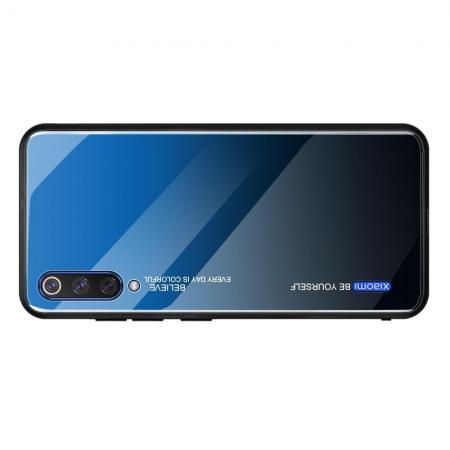 Силиконовый Стеклянный Синий Градиентный Корпус Чехол для Телефона Xiaomi Mi A3