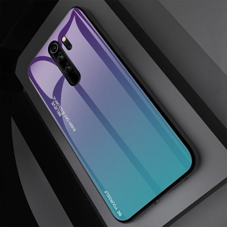 Силиконовый Стеклянный фиолетовый Градиентный Корпус Чехол для Телефона Xiaomi Redmi Note 8 Pro