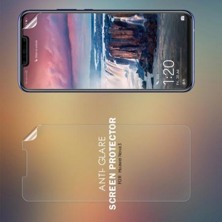 Антибликовая Матовая Защитная Пленка для Huawei nova 3