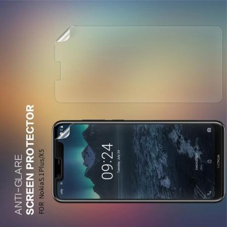 Антибликовая Матовая Защитная Пленка для Nokia 5.1 Plus