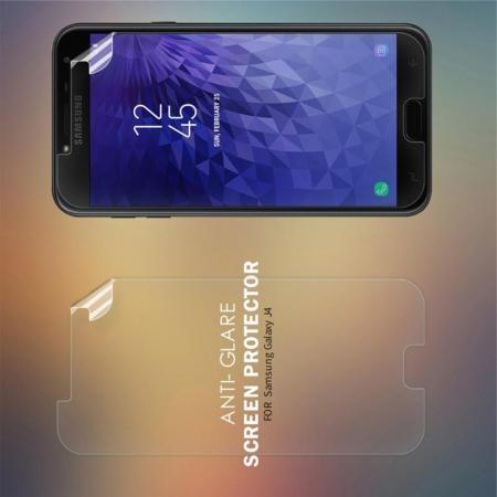 Антибликовая Матовая Защитная Пленка для Samsung Galaxy J4 2018 SM-J400