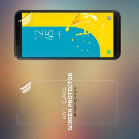 Антибликовая Матовая Защитная Пленка для Samsung Galaxy J6 SM-J600