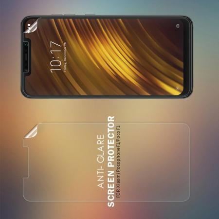Антибликовая Матовая Защитная Пленка для Xiaomi Pocophone F1