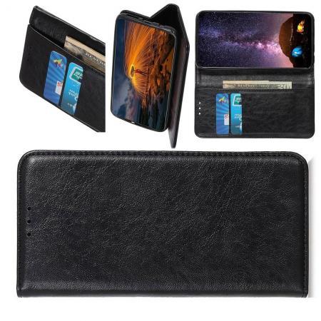 Боковая Чехол Книжка Кошелек с Футляром для Карт и Застежкой Магнитом для Huawei Honor 20 Черный
