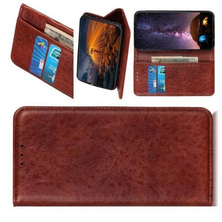 Боковая Чехол Книжка Кошелек с Футляром для Карт и Застежкой Магнитом для Huawei Honor 20 Коричневый