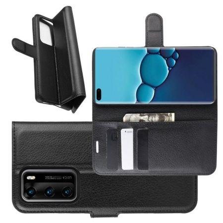 Боковая Чехол Книжка Кошелек с Футляром для Карт и Застежкой Магнитом для Huawei P40 Черный