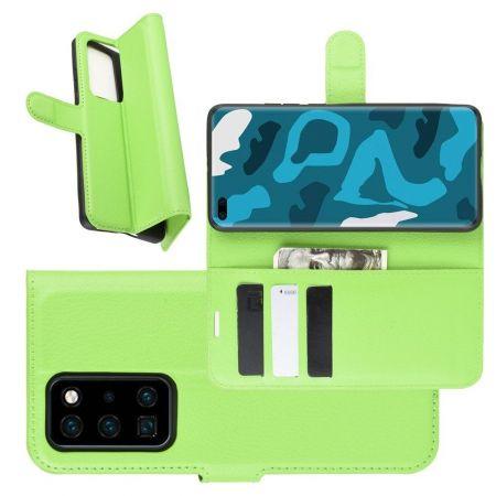 Боковая Чехол Книжка Кошелек с Футляром для Карт и Застежкой Магнитом для Huawei P40 Pro Зеленый