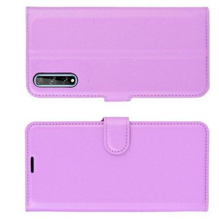 Боковая Чехол Книжка Кошелек с Футляром для Карт и Застежкой Магнитом для Huawei Y8p Фиолетовый