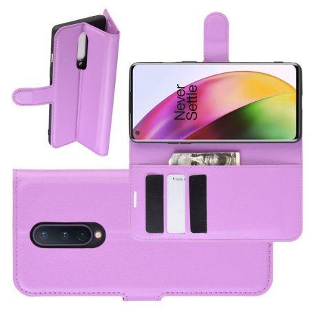 Боковая Чехол Книжка Кошелек с Футляром для Карт и Застежкой Магнитом для OnePlus 8 Фиолетовый