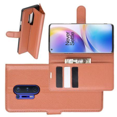 Боковая Чехол Книжка Кошелек с Футляром для Карт и Застежкой Магнитом для OnePlus 8 Pro Коричневый