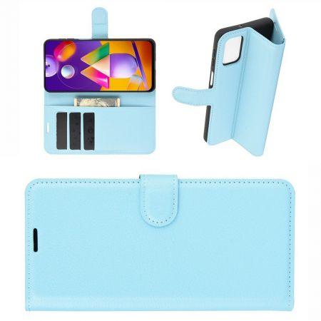 Боковая Чехол Книжка Кошелек с Футляром для Карт и Застежкой Магнитом для Samsung Galaxy M31s Синий
