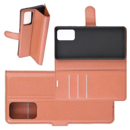 Боковая Чехол Книжка Кошелек с Футляром для Карт и Застежкой Магнитом для Samsung Galaxy Note 20 Коричневый