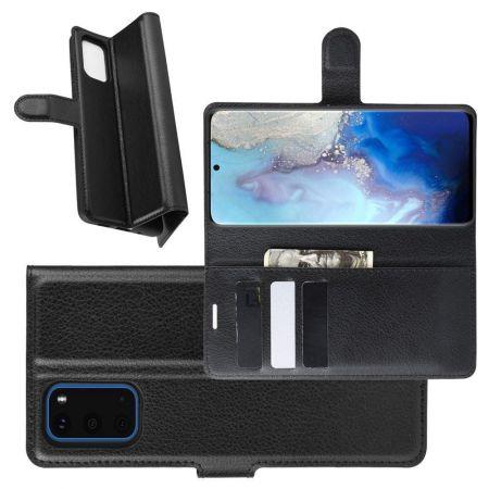 Боковая Чехол Книжка Кошелек с Футляром для Карт и Застежкой Магнитом для Samsung Galaxy S20 Черный