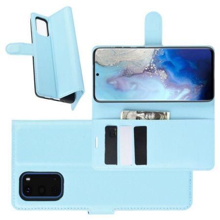 Боковая Чехол Книжка Кошелек с Футляром для Карт и Застежкой Магнитом для Samsung Galaxy S20 Синий