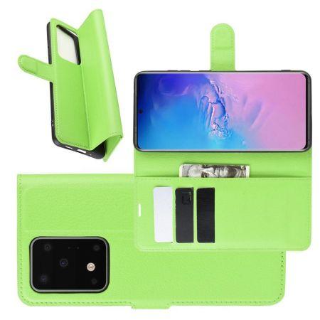 Боковая Чехол Книжка Кошелек с Футляром для Карт и Застежкой Магнитом для Samsung Galaxy S20 Ultra Зеленый
