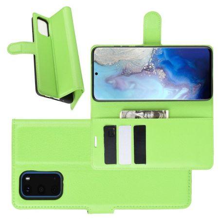 Боковая Чехол Книжка Кошелек с Футляром для Карт и Застежкой Магнитом для Samsung Galaxy S20 Зеленый