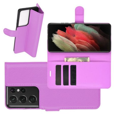 Боковая Чехол Книжка Кошелек с Футляром для Карт и Застежкой Магнитом для Samsung Galaxy S21 Ultra Фиолетовый