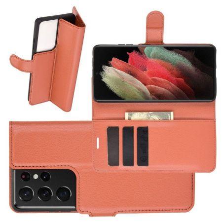 Боковая Чехол Книжка Кошелек с Футляром для Карт и Застежкой Магнитом для Samsung Galaxy S21 Ultra Коричневый
