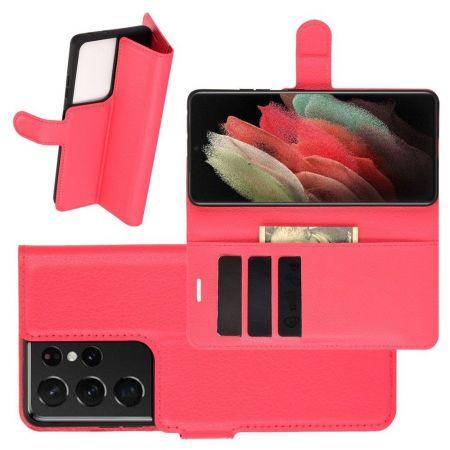 Боковая Чехол Книжка Кошелек с Футляром для Карт и Застежкой Магнитом для Samsung Galaxy S21 Ultra Красный