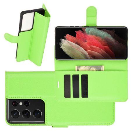 Боковая Чехол Книжка Кошелек с Футляром для Карт и Застежкой Магнитом для Samsung Galaxy S21 Ultra Зеленый
